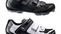 Shimano SH-XC31 MTB cipő