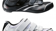 Shimano SH-R078 országúti cipő