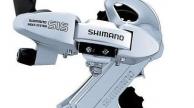 Shimano A-050 SS hátsó váltó csavaros füles 7seb